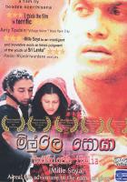 Mille Soya Full Sinhala Movie - Lankatv.Net