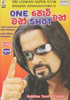 http://www.films.lk/uploads/films/poster/big/1782_1.jpg