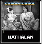 Mathalan