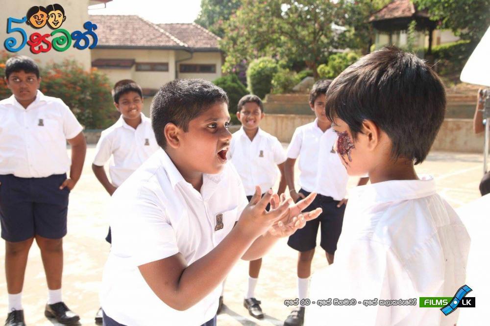 akkara paha sinhala movie 52